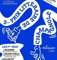 5 ème édition du Prix Littéraire de la Ville de Champagnole