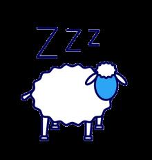 CCAS : atelier sommeil